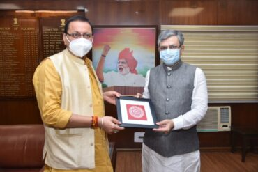 Chief Minister Pushkar Singh Dhami met the Union Railway Minister, talks about rail projects